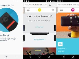 Moto Z2 Play от Lenovo